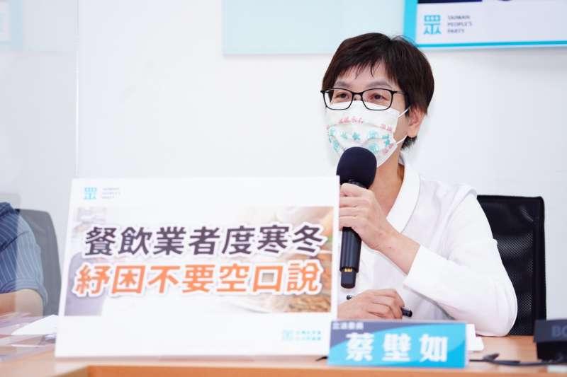 20210803-民眾黨立委蔡壁如。(民眾黨團提供)