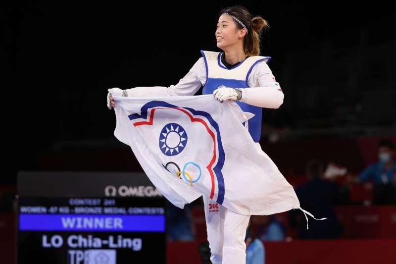 新北東奧選手羅嘉翎首次參戰東京奧運就獲取銅牌佳績。(圖/教育部體育署提供)