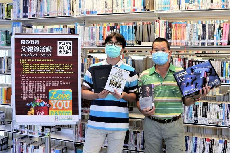 即日起至8月8日止,於新北市立圖書館任一分館借閱10本書,有機會可以獲得「筋膜按摩槍」或「mooInk Plus 電子書閱讀器」。(圖/新北市立圖書館提供)