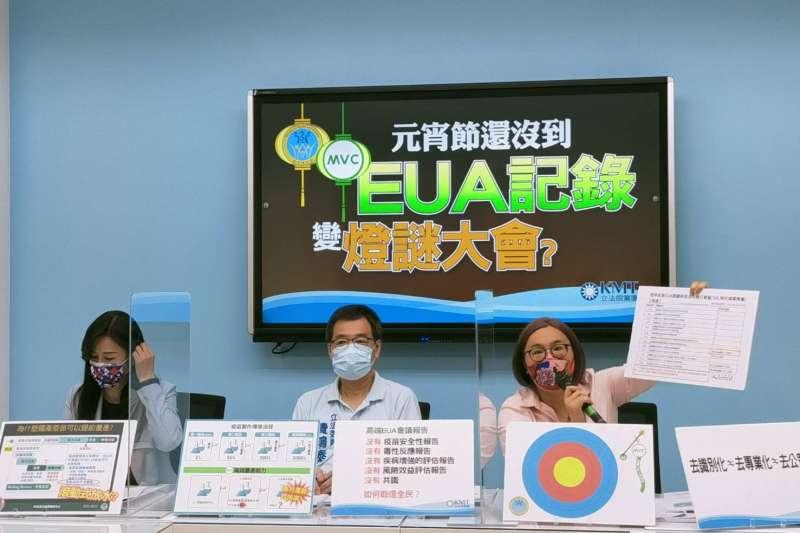 國民黨團新任書記長陳玉珍(右一)表示,在高端疫苗EUA的審查會議紀錄中,專家表示「本會議決議提供主管機關參考,同意與否的決定權,還在主管機關」,意味根本不願為食藥署背書。(國民黨團提供)