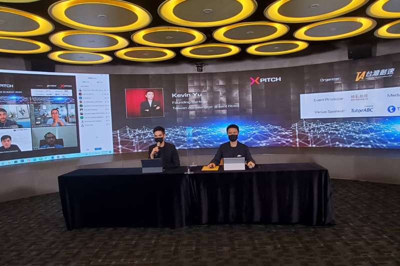 TA台灣創速於3日舉辦的「X-PITCH 2021亞洲創新高峰會」