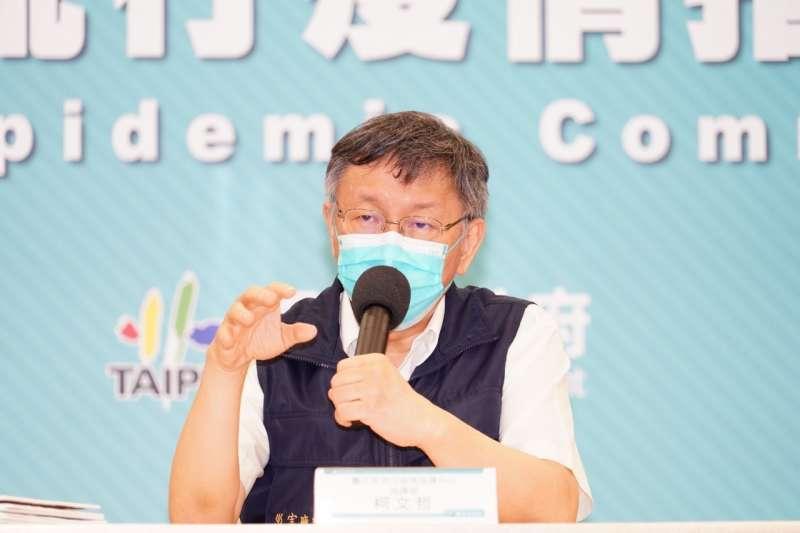 台北市長柯文哲4日主持防疫記者會,會中談及跨縣市交友圈染疫案。(北市府提供)
