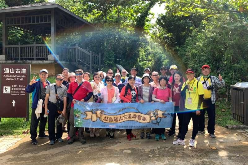 東管處推出多種活動,歡迎民眾到綠島旅遊。(圖/東部海岸國家風景區管理處提供)