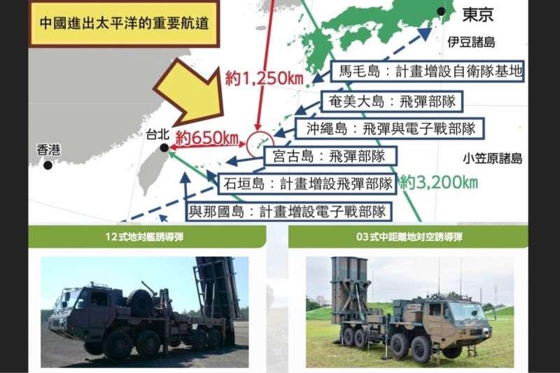 日本防衛省計劃將飛彈部隊與電子戰部隊,推進到距離台灣最近的石垣島跟與那國島。