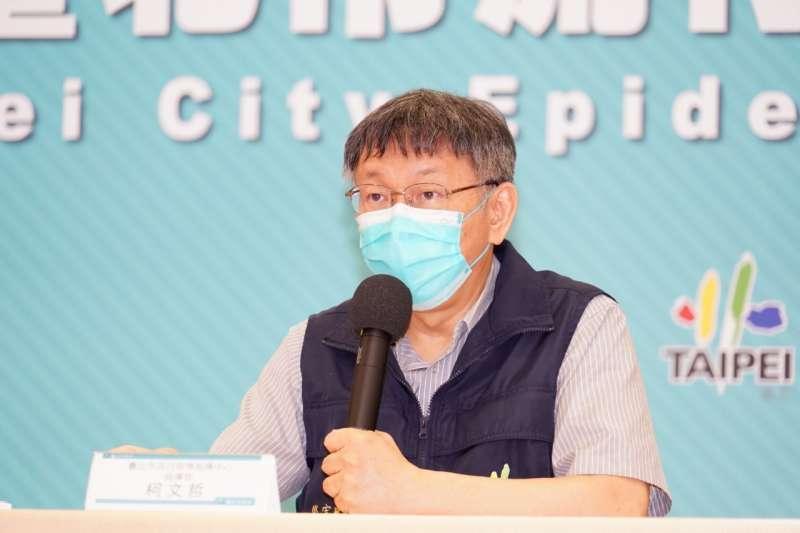 台北市長柯文哲今(18)日表示,真的無法理解中央為什麼這麼怕民眾自費做抗體檢測,希望能講清楚原因。(資料照,北市府提供)