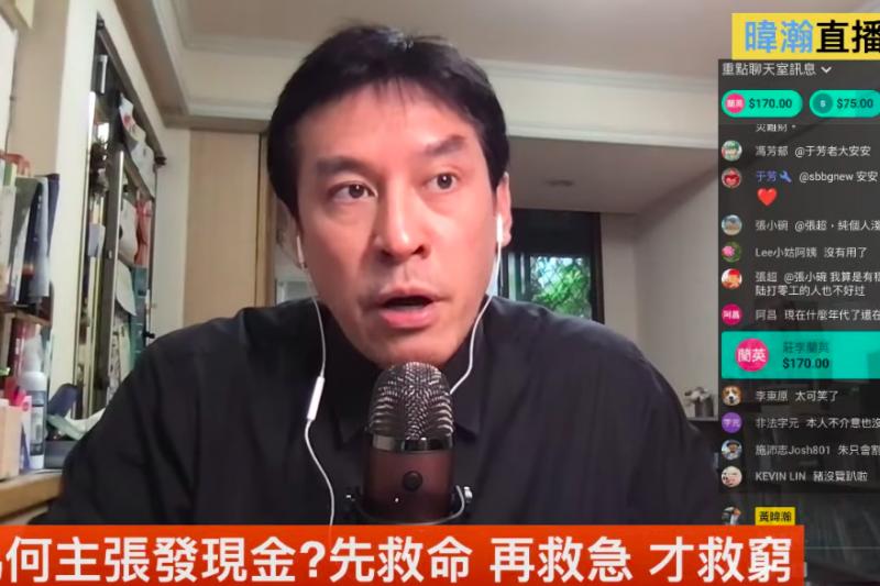 資深媒體人黃暐瀚談到台灣不會以「支那隊」稱中國隊,中國也不該矮化我國為「中國台北隊」,不料慘遭中國小粉紅惡意辱罵。(取自黃暐瀚Youtube頻道)