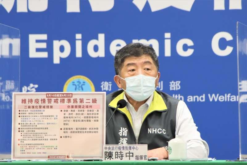 陳時中表示,加護、安寧、呼吸照護、精神科及兒童病房從24日起,每天開放一時段探病。(圖/中央流行疫情指揮中心提供)
