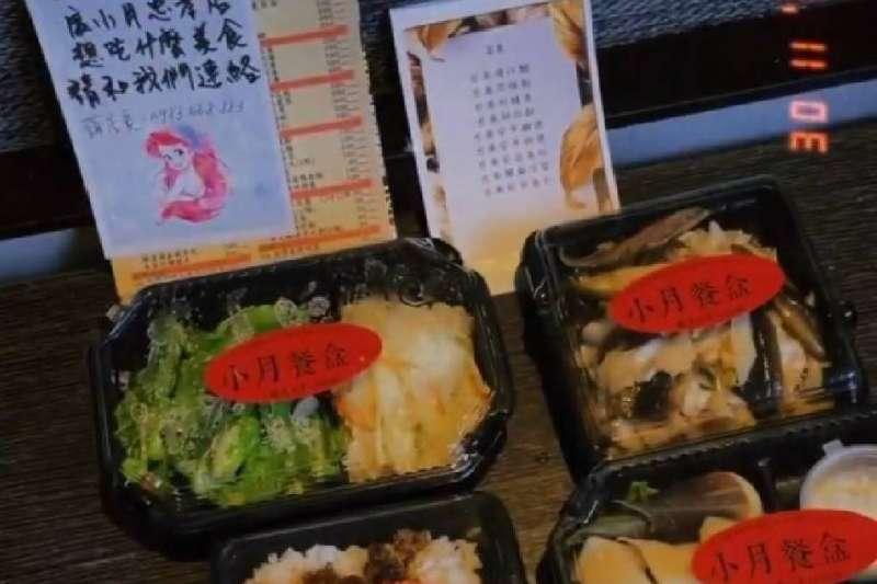 黃筱雯收到黃市長託送過來的擔仔麵等多種台南小吃後,開心地在IG打卡。(圖/翻攝黃筱雯IG)