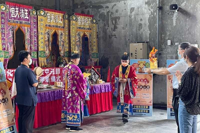2021年中元節將至,台灣的中元節其實是結合佛教和道教文化,而且背後還有一段動人的故事由來。(圖/彰化縣政府)