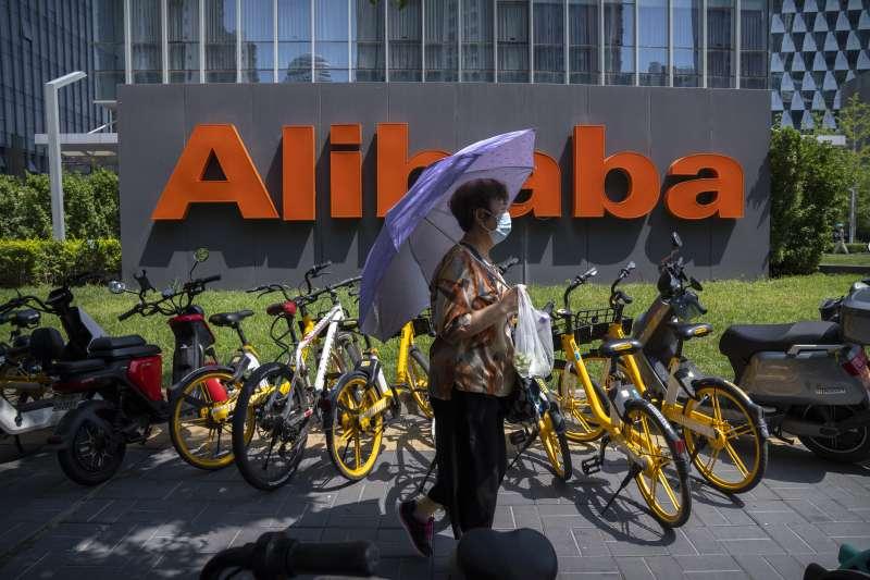 2021年,飽受當局整肅壓力的中國電商龍頭阿里巴巴(AP)