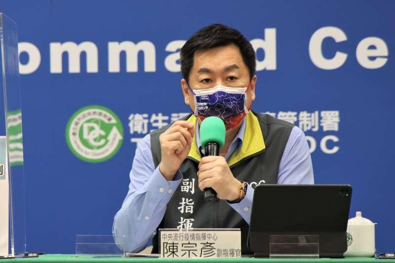 副指揮官陳宗彥宣布國內新增1例本土確診、6例境外移入個案,另確診個案中有1死亡案例。(資料照,指揮中心提供)
