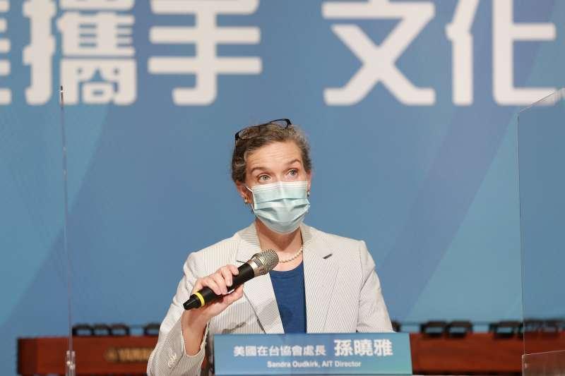 2021年8月31日,美國在台協會(AIT)台北辦事處處長孫曉雅到任後首次參加公開實體活動(文化部提供)