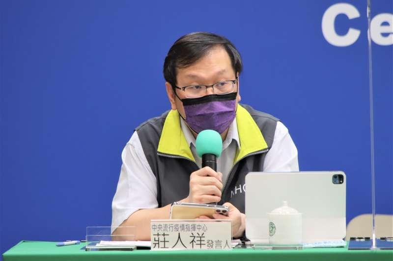 指揮中心發言人莊人祥公布,17日國內新增2例本土確診、6例境外移入,另確診個案中無死亡案例。(資料照,指揮中心提供)