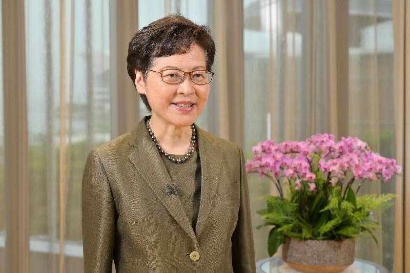 香港行政長官林鄭月娥在網上舉行的第六屆「一帶一路高峰論壇」開幕致辭。(香港特區政府官網)