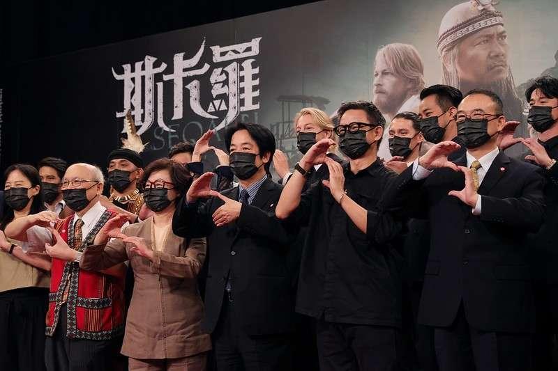 20210903-副總統賴清德(前右三)8月出席《斯卡羅》全球首映記者會。(總統府提供)