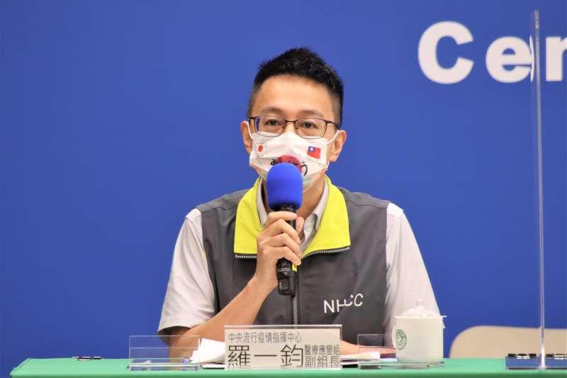 中央流行疫情指揮中心7日記者會,醫療應變組副組長羅一鈞出席。(指揮中心提供)