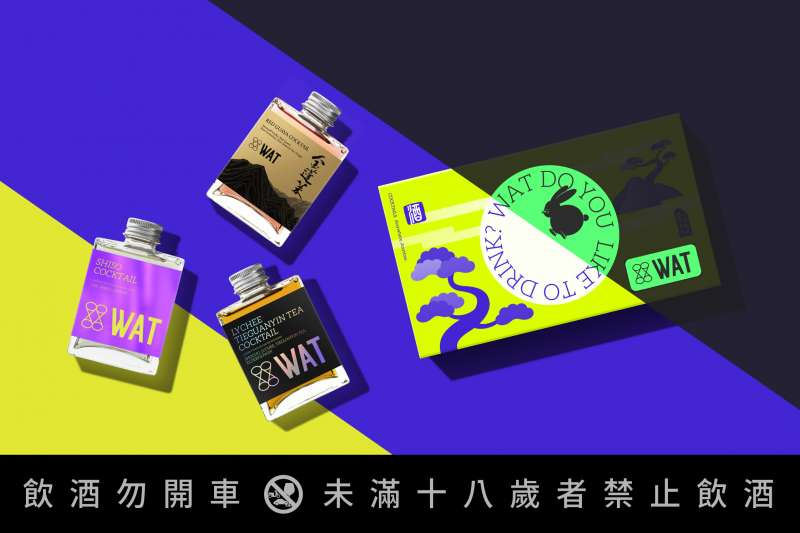 WAT中秋雞尾酒禮盒(圖 / WAT 提供)