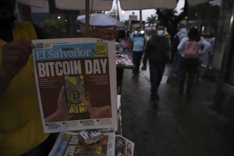 2021年9月7日,薩爾瓦多開始使用比特幣作為法定貨幣。(美聯社)