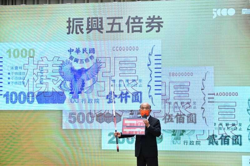 對比銀行自推回饋,民眾想拿更高優惠,綁「台灣Pay」消費總計領取金額將更高。(圖/行政院提供)