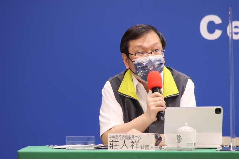 10月5日起,KTV將有條件恢復營業,戴口罩唱歌是否可行將是值得討論的一大問題。(資料照/指揮中心提供)