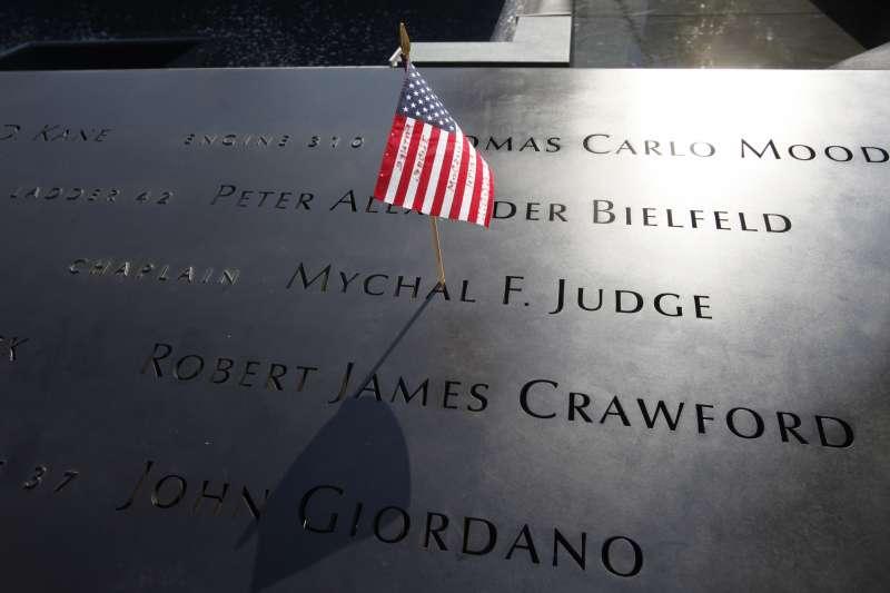 在九一一恐怖攻擊中殉職的紐約消防局神父賈吉(AP)