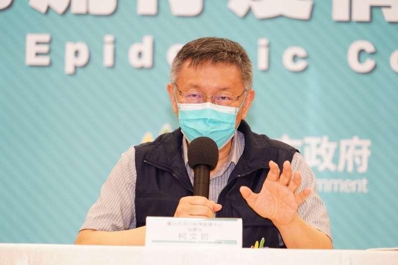 針對3+11調查報告議題,台北市長柯文哲批評中央「傲慢」。(資料照,台北市政府提供)