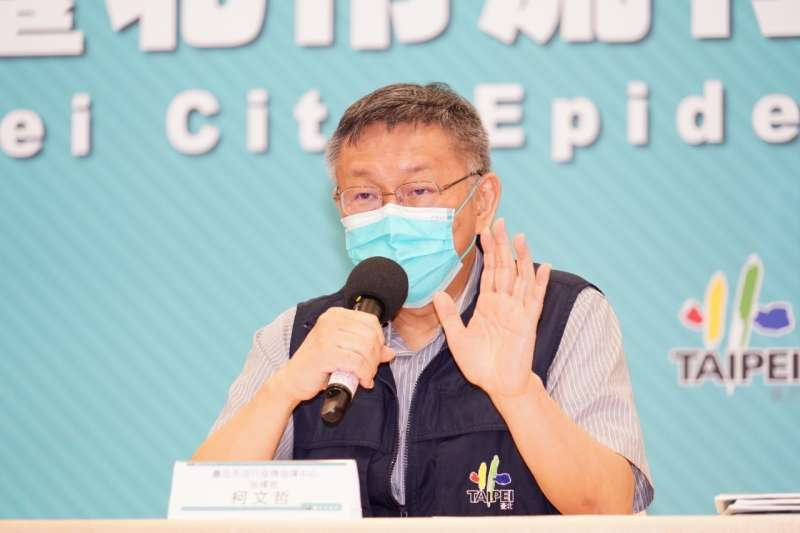 台北市長柯文哲24日在北市防疫記者會表示,北市已經大概2周沒有不明感染源,已經接近降到1級的標準。(資料照,北市府提供)