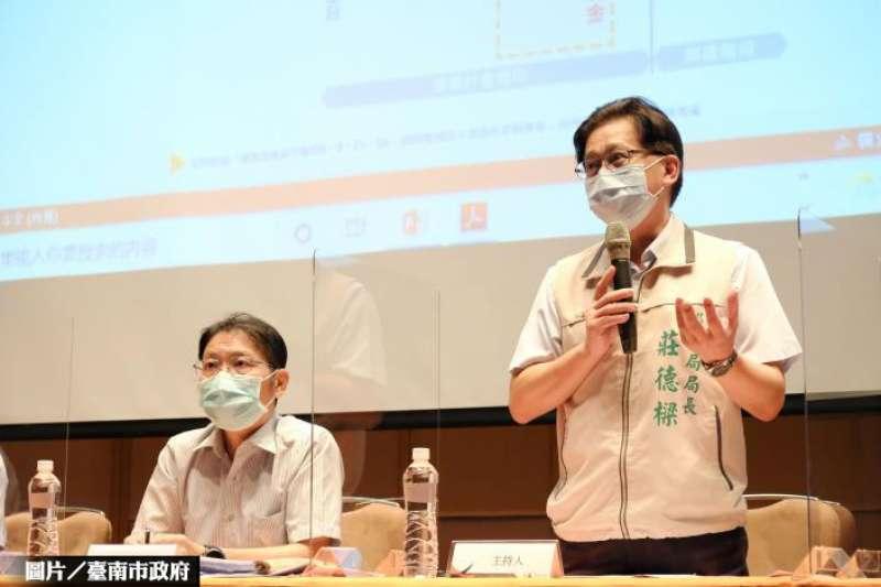 台南市政府舉行都更案招商說明會。(取自:台南市政府)
