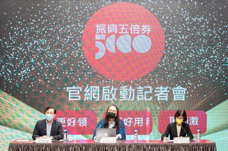 20210915-經濟部15日下午在行政院內舉行「振興五倍券加碼再升級」官網啟動記者會,政務委員唐鳳(中)出席。(行政院提供)