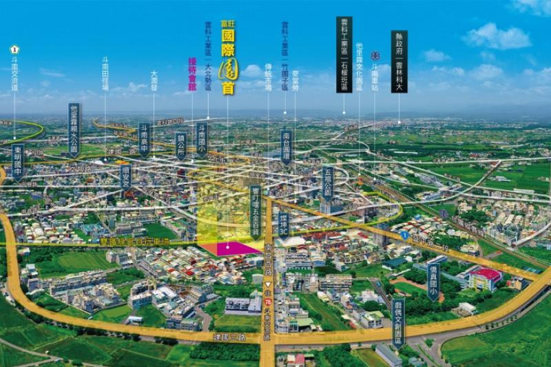 斗南鎮重大交通建設匯聚,吸引產業、就業人口移入。(圖/富比士地產王)