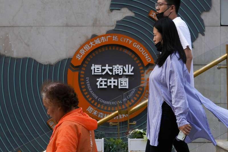 中國恆大已經警告稱,如果不能解決流動性問題,可能出現貸款違約。(圖片來源:美聯社)