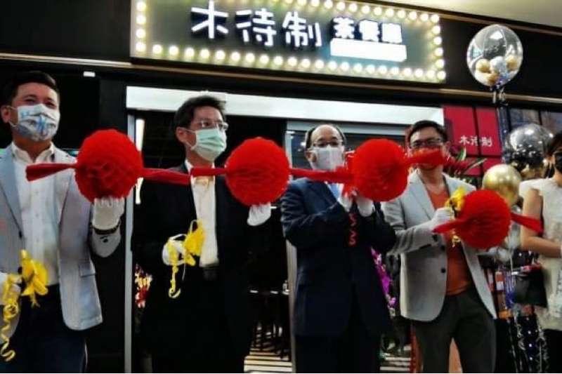 無懼疫情衝擊,木待制茶餐廳在捷運南港展覽館站開幕,逆勢出擊打造奇蹟。(圖/業者提供)