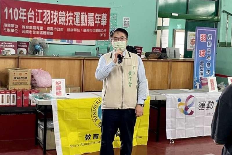 臺南市長黃偉哲出席台江羽球競技運動嘉年華開幕典禮。(圖/台南市政府提供)