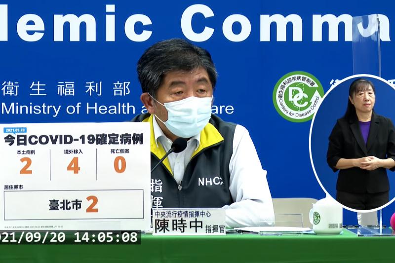 中央流行疫情指揮中心指揮官陳時中宣布,國內20日新增6例新冠肺炎確診病例。(取自指揮中心直播)