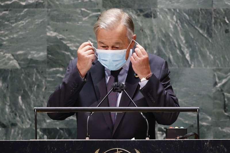 2021年9月,聯合國大會(UNGA)(AP)