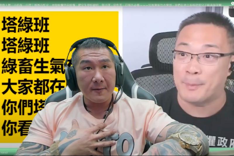 「館長」陳之漢則在20日直播談到高虹安唱這種沒水準的歌,「連想讓人賭爛民進黨都做不好」令他看得直搖頭。(取自館長Youtube頻道)