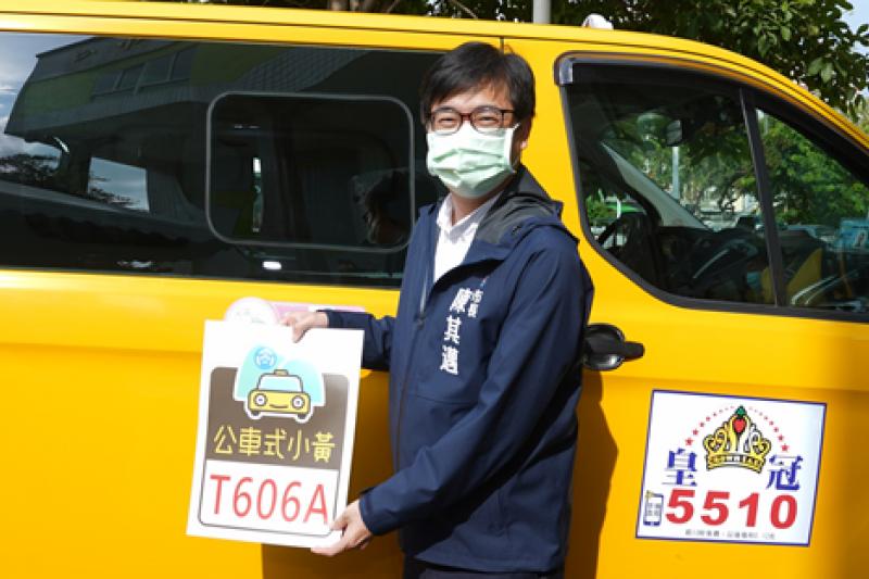 計程車深入偏鄉地區服務,不僅能健全高雄交通路網,更有效率的服務當地民眾。(圖/高市府提供)