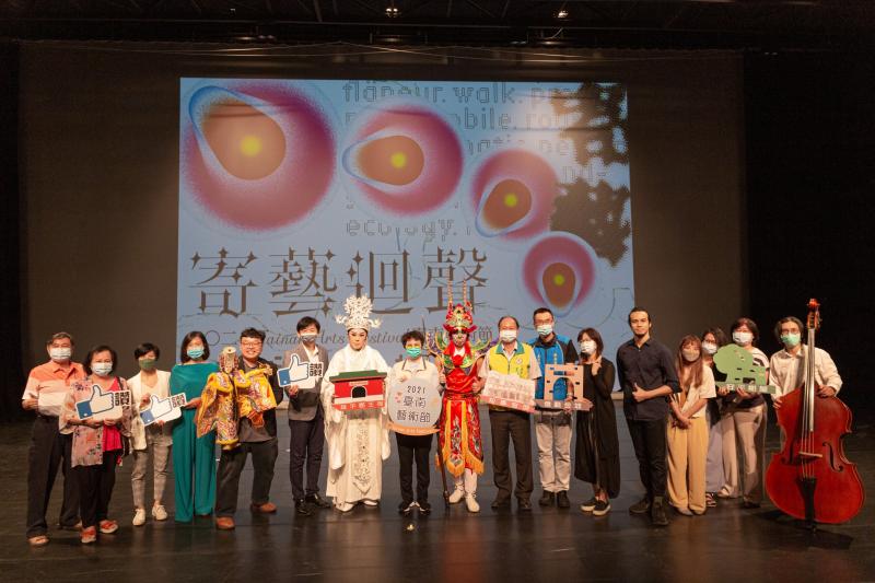 臺南藝術節「寄藝迴聲」邀請您來到臺南,享受為期一個月的藝術饗宴!(圖/臺南市政府文化局提供)