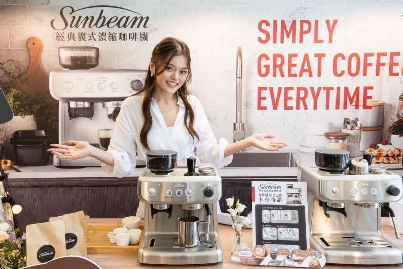 純萃美味濃縮享受 悠閒澳式生活從咖啡機開始。(圖/業者提供)