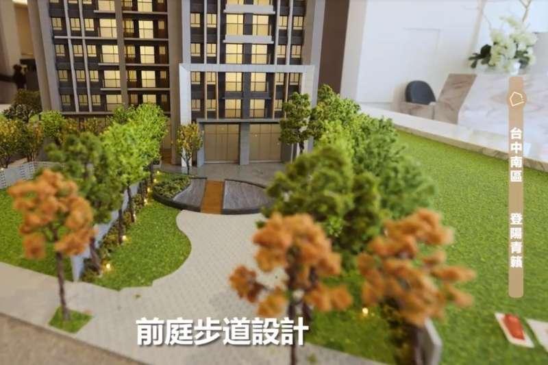 「登陽青籟」前庭退縮40米規劃城市花園和景觀水池。(圖/客臨網)