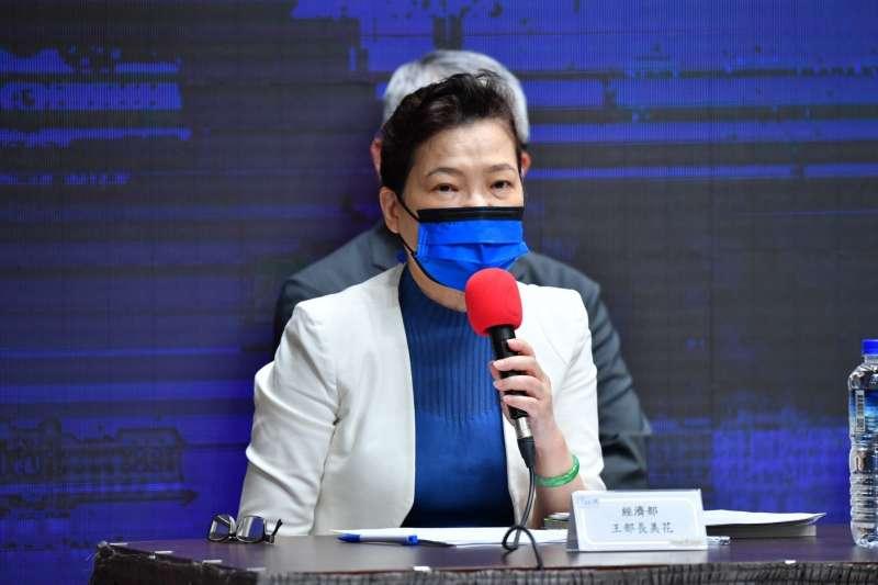 行政院23日召開會後記者會,說明CPTPP政策背景,經濟部長王美花出席。(資料照,行政院提供)