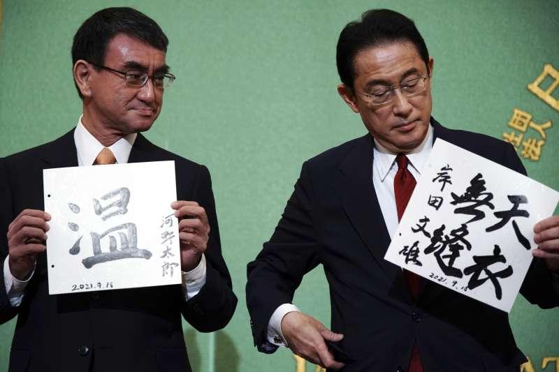被看好最有機會贏得自民黨總裁的兩位候選人:河野太郎(左)與岸田文雄(右)。(美聯社)