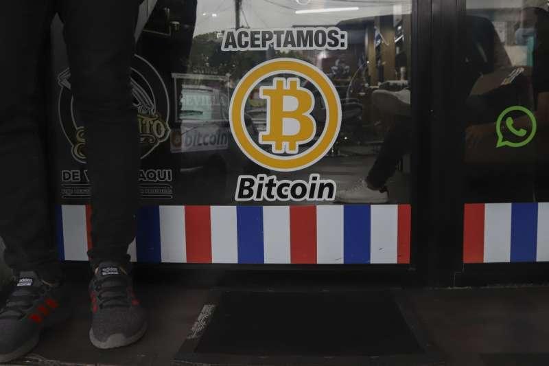 2021年,中美洲國家薩爾瓦多推行以比特幣為法定貨幣,引發廣泛爭議。(AP)