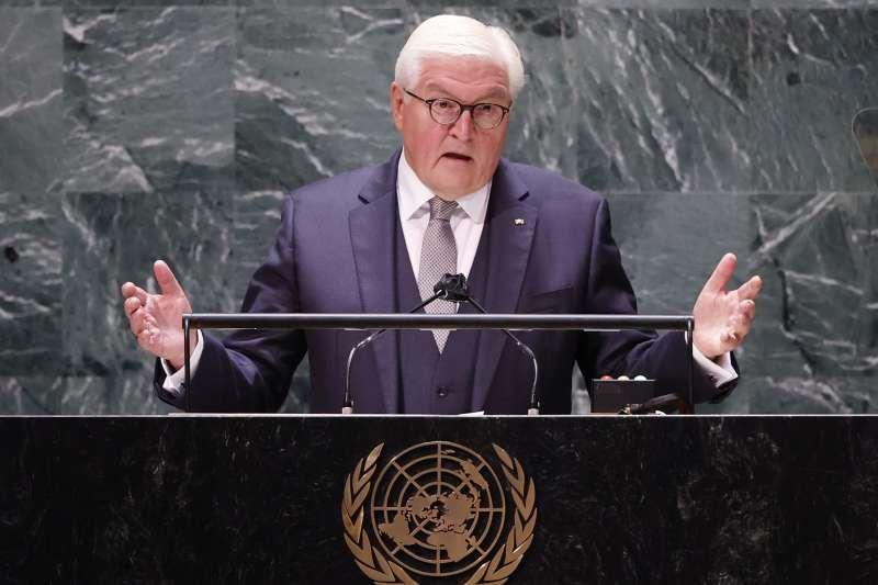 2021年9月,德國總統史坦因邁爾(Frank-Walter Steinmeier)在聯合國大會發表演說(AP)
