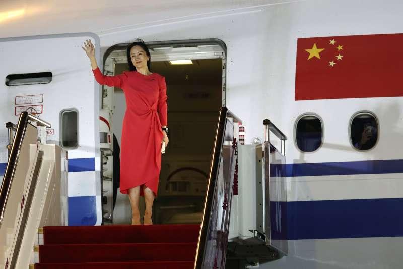 2021年9月25日,被美國政府控告詐欺罪、被加拿大政府拘留的華為財務長孟晚舟返回中國(AP)