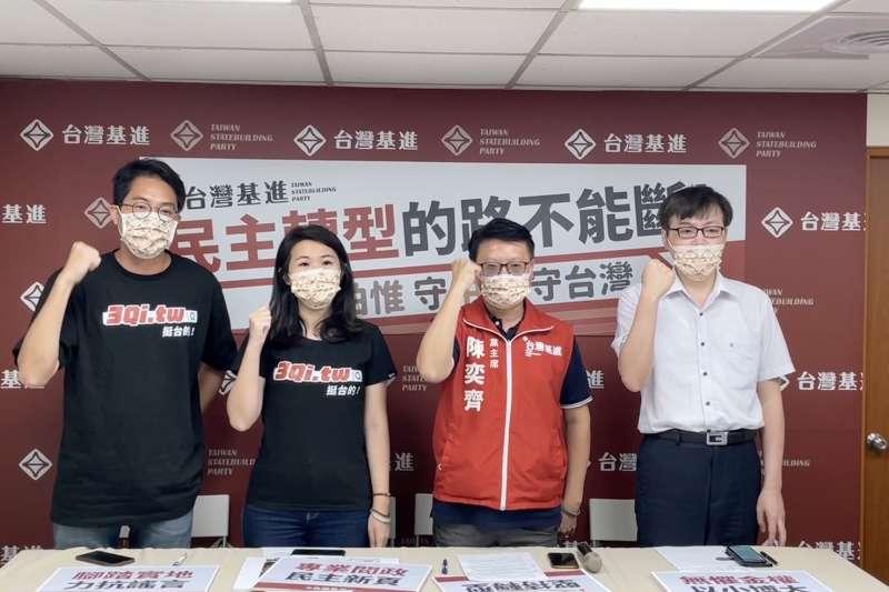 台灣基進27日在台北黨政辦公室舉行記者會力挺立委陳柏惟。(台灣基進提供)