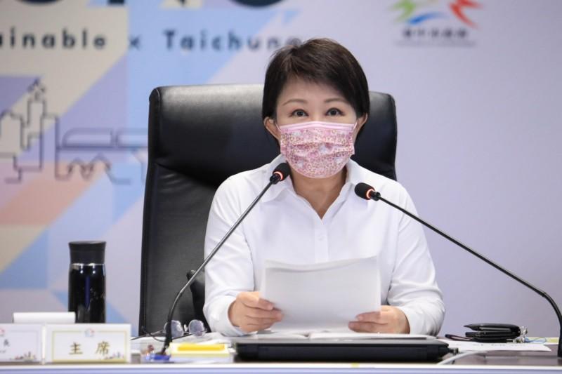 台中市政會議中盧市長表示中盧市長表示,市府依疫苗撥配情形滾動式調整。(圖/台中市政府)