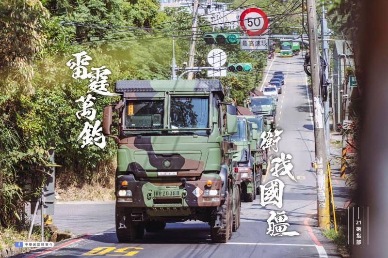 20211012-雷霆2000的指管車。(取自中華民國陸軍臉書)