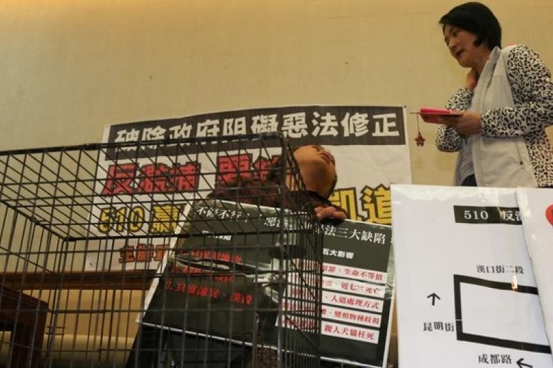 動保法2日在立院舉行「反濫捕、要結紮、510贏回生命上凱道」記者會。(余志偉攝)