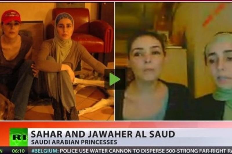 兩名被父親軟禁的沙國公主透過網路向外求援。(截自RT新聞報導)